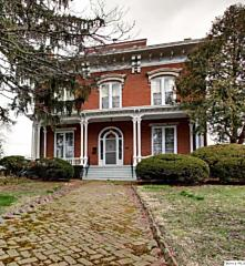 Photo of 1617 Hampshire Quincy, IL 62301