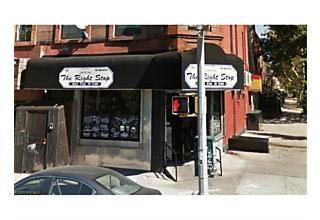 Photo of 279 Malcolm X Blvd Brooklyn, NY 11233