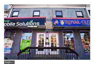 Photo of 505 Hamilton Avenue Trenton, NJ 08609